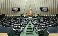 سازوکار اخطارهای ابلاغی در لایحه تجارت تعیین شد