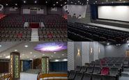 سینماهای حوزه هنری برای میزبانی مردمی در جشنواره فیلم فجر اعلام آمادگی کردند