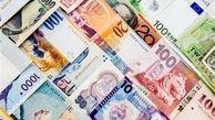 قیمت روز ارزهای دولتی ۹۸/۰۳/۲۲| نرخ ۲۱ ارز رشد کرد