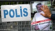 «خاشقچی» گره کور در روابط آمریکا و عربستان