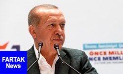 خواسته اردوغان از آل سعود