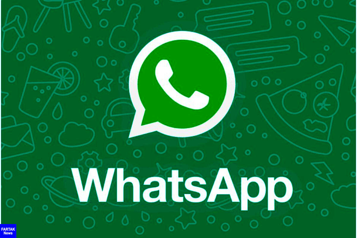امکان بیصداکردن دائمی گروهها به واتساپ اضافه میشود