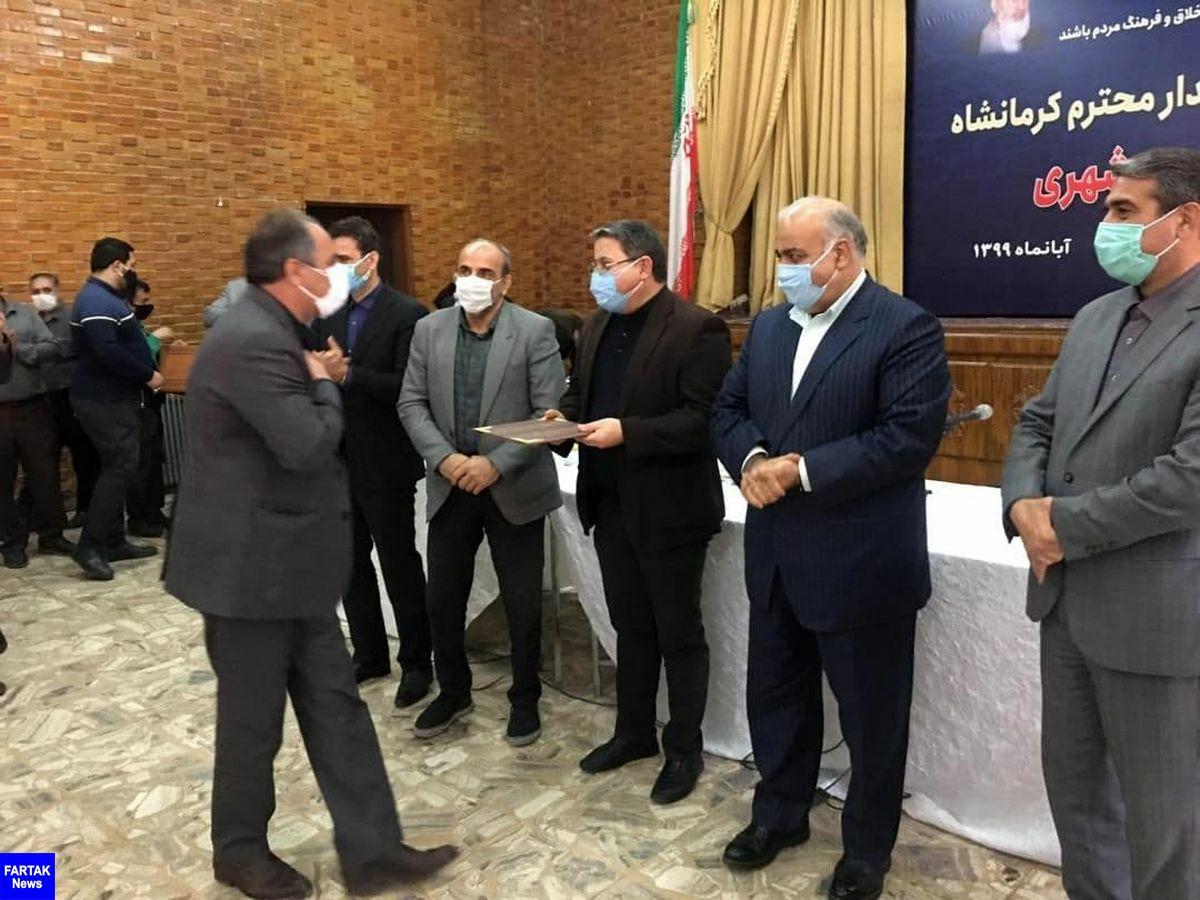 تا زمان حضورم در استان از شهردار کرمانشاه برای پیشرفت و آبادانی شهر حمایت می کنم