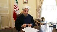 پیام روحانی به مناسبت افتتاح پروژه آبرسانی به شهرستان سرخه
