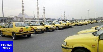 طرح جدید برای نوسازی تاکسیهای فرسوده/ صدور 100 پیشفاکتور تاکسی در هفته آینده