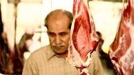 قیمت گوشت قرمز در بازار چند؟