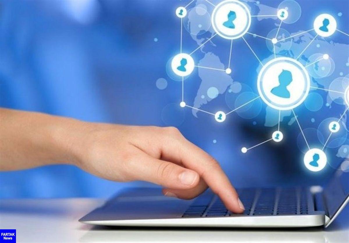 مصوبه مجلس باعث گران شدن اینترنت می شود؟