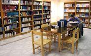 شروع به کار کتابخانه ها در وضعیت آبی