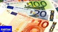 قیمت روز ارزهای دولتی ۹۸/۰۴/۲۴| یورو و پوند ارزان شد