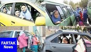 امسال محدودیتی در نوع خودرو برای سرویس مدارس نداریم