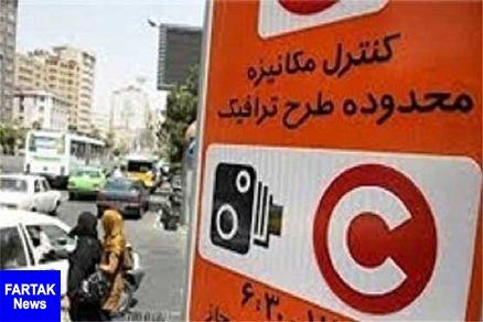 کاهش زمان اجرای طرح ترافیک و «زوج و فرد» در ماه رمضان