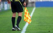 داوران هفته 21 لیگ دسته اول فوتبال