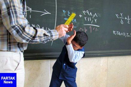 خشونت؛ پدیدهای که باید از مدارس رخت بربندد