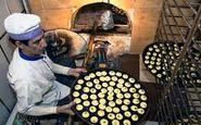 خطر در کمین نان برنجی کرمانشاه