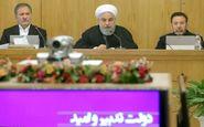 روحانی: به اسم مذاکره پای میز تسلیم نخواهیم نشست
