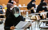 تصویب سهمیه بهیاران در کنکور سراسری