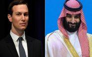 سازمان ملل به مقامات آمریکایی در مورد هک شدن از طرف عربستان هشدار داد