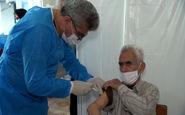 نحوه ثبت نام واکسیناسیون افراد بالای 75 سال