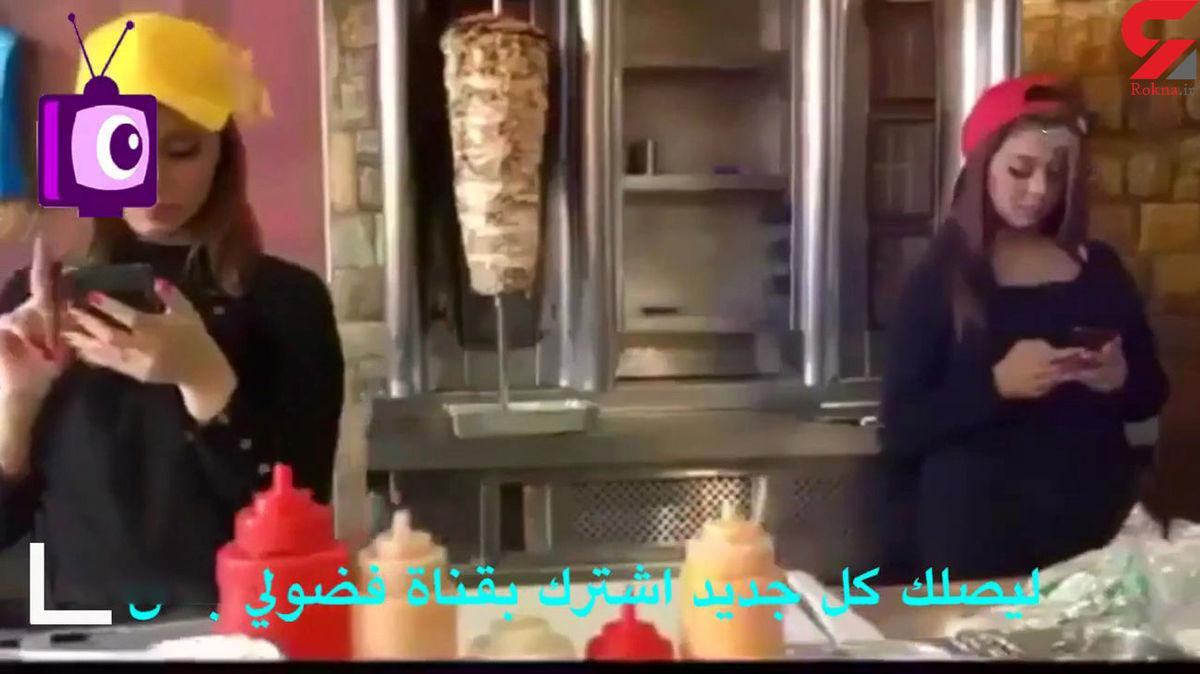 این 2 دختر عرب مکه را بهم ریختند +عکس