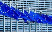 اتحادیه اروپا: ترور شهید فخری زاده مغایر با اصل احترام به حقوق بشر است