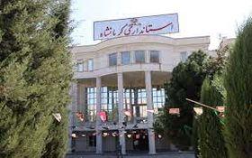 معرفی آدم کوتولهها برای استانداری کرمانشاه، خیانت در حق مردم است