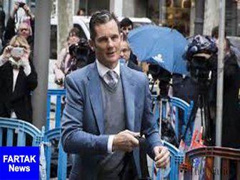داماد خاندان سلطنتی اسپانیا به ۵ سال حبس محکوم شد