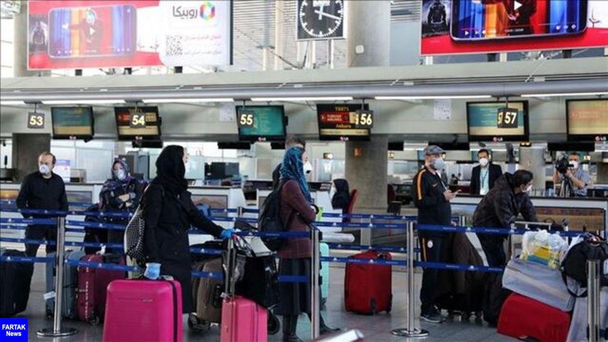 فروش بلیت برای سفر به 15 کشور ممنوعه آزاد است