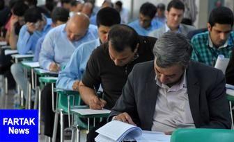 مهلت انتخاب رشته آزمون دکتری دانشگاه آزاد تمدید شد
