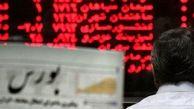 اسامی سهام بورس با بالاترین و پایینترین رشد قیمت امروز ۹۹/۰۲/۲۴