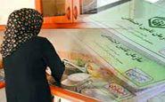 افزایش اعتبار پوشش بیمهای «زنان سرپرست خانوار»