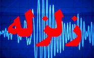 کرج هم لرزید؛ غرب استان تهران نیز احساس شد