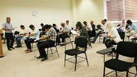 زمان برگزاری امتحانات دانشگاه تهران مشخص شد