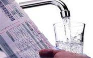 جریمه سنگین مجلس برای مشترکان پرمصرف آب