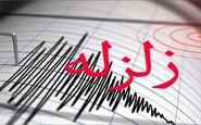 زلزله فارس و کهکیلویه و بویراحمد را لرزاند
