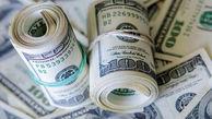 نرخ رسمی ۲۶ ارز در هفته دوم فروردین ماه رشد کرد