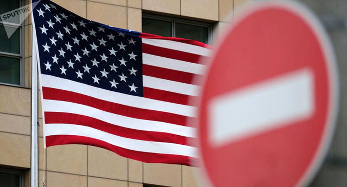 آمریکا ۳ سایت را مسدود کرد؛علت چه بود؟