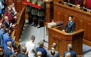 زلنسکی به عنوان رئیسجمهور اوکراین سوگند یاد کرد/ پارلمان اوکراین منحل شد
