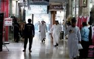 اعتراض به آمار نرخ بیکاری در عربستان