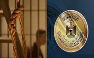 تایید حکم اعدام ۳۴۰ نفر توسط رئیسجمهور عراق