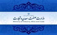 گزینه های مختلف پیشنهادی برای وزارت صنعت