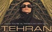 چگونه سریال تهران ساخته رژیمصهیونیستی به لطیفهای ناخواسته تبدیل شد؟