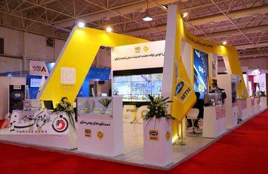 ایرانسل-  گزارش تصویری از نمایشگاه مخابرات و اطلاع رسانی عمومی
