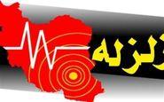 اظهارات مدیرکل مدیریت بحران استانداری کرمان درخصوص زمینلرزه ۴ ریشتری کهنوج