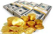 دلار ثابت ماند/ نرخ رسمی یورو و پوند افزایش یافت