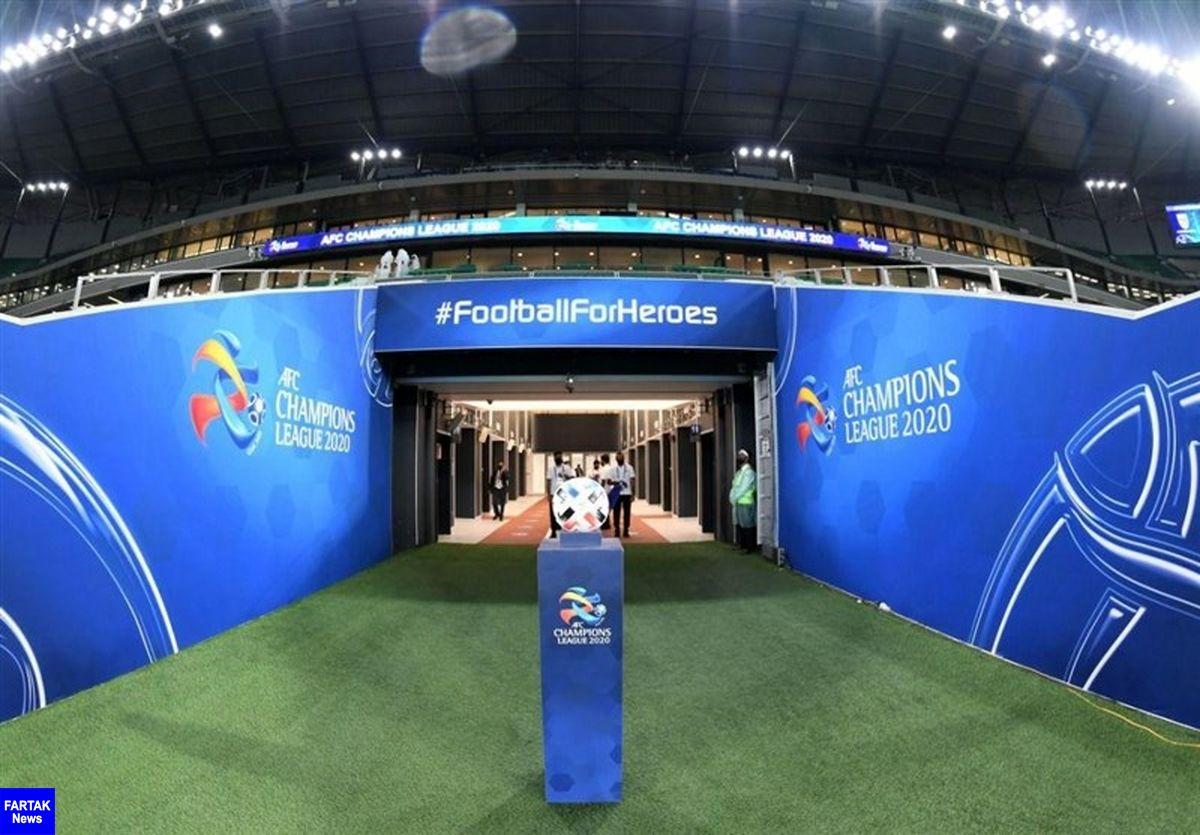 برنامه زمانبندی دیدارهای لیگ قهرمانان آسیا در منطقه شرق مشخص شد