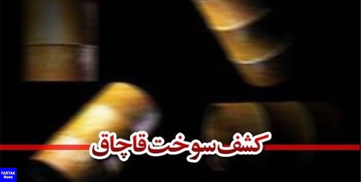 کشف 25 هزار لیتر گازوئیل قاچاق دپو شده در کرمان