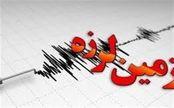 زلزلهای با قدرت ۴.۲ ریشتر بافق را لرزاند