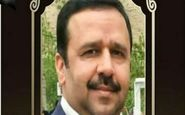 شهادت پزشک البرزی در خط مقدم کرونا