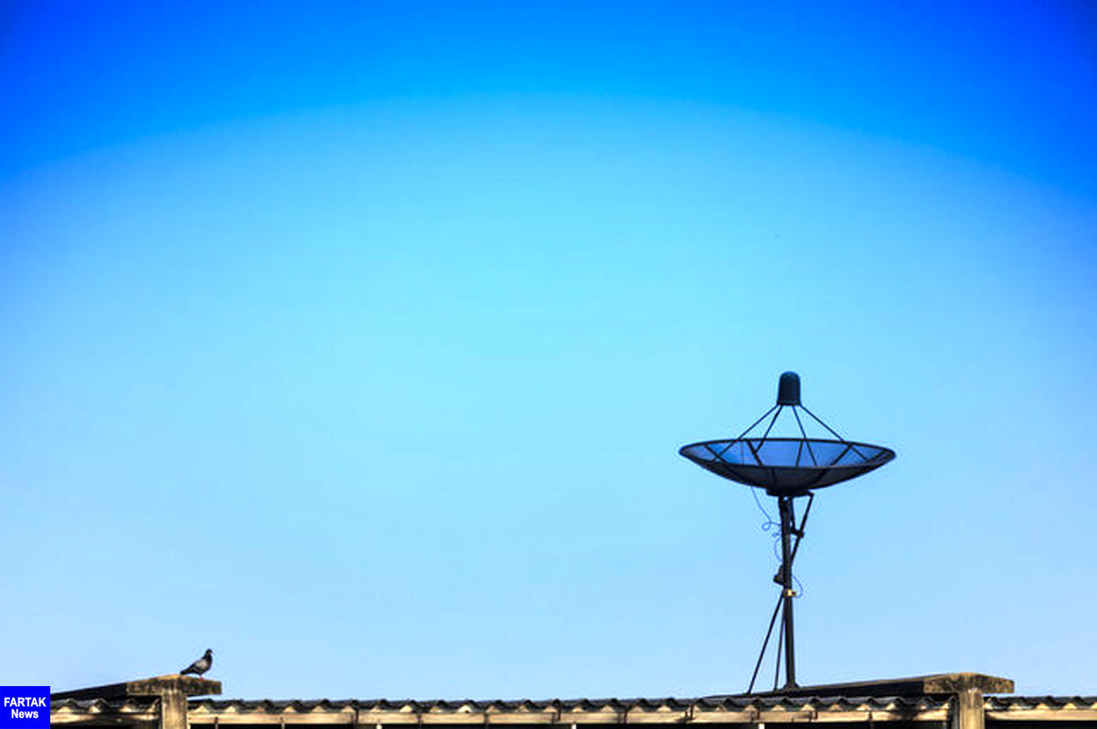 اعلام شرایط دریافت اینترنت ماهوارهای