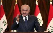 اولتیماتوم برهم صالح به احزاب عراقی درباره انتخاب نخست وزیر